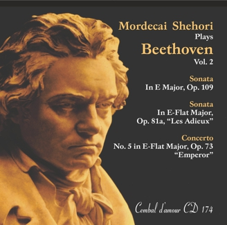 Mordecai Shehori Plays Beethoven, Vol 2